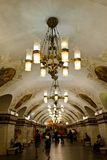 The metro of Moscow. The station hall of metro in Moscow is very famous and attractive to the tourists. The decoration style is splendid stock image