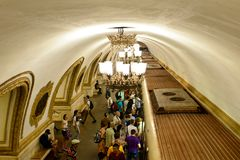 The metro of Moscow. The station hall of metro in Moscow is very famous and attractive to the tourists. The decoration style is splendid stock photo