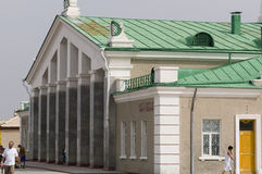 Station i den Gobi deseren Arkivbilder