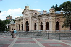 Station i staden av Kislovodsk Royaltyfri Bild