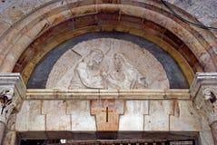 Station IV of Jesus, Jerusalem, Israel Stock Image
