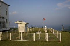 Station météorologique Image libre de droits