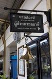 Station Master Stock Image