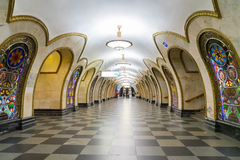 Station of Moscow metro. Old station of Moscow public metro station Nowosloboskaya, Russia royalty free stock photography