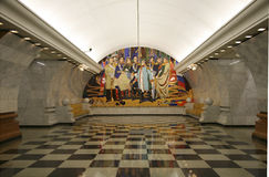 Station of the Moscow metro Park Pobedy Stock Images