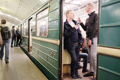 Station of the Moscow metro  Stock Photos