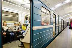 Station of the Moscow metro Royalty Free Stock Photography