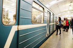 Station of the Moscow metro  Stock Photography