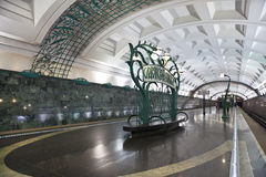 Station of the Moscow metro  Slavic Boulevard Stock Photo