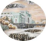 Station Novosibirsk-Hauptsächlich Lizenzfreie Stockfotografie