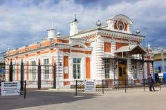 Station pavilion for the tzar in Nizhny Novgorod. RUSSIA, NIZHNY NOVGOROD - AUG 27, 2017: One of the cities of the World Cup 2018. Nizhny Novgorod residents have Stock Images