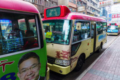 Station with public light buses in Hong Kong Royalty Free Stock Image
