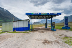 Station service dans Altai, Sibérie, Russie Image stock