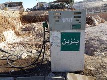 Station service palestinienne de village Images libres de droits