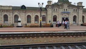 Station Slyudyanka Photo stock