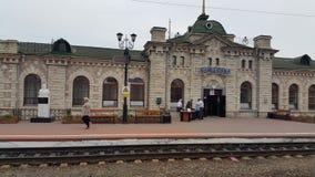 Station Slyudyanka Image stock