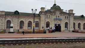Station Slyudyanka. The station Slyudyanka in the Irkutsk region of Russia on the shore of lake Baikal Stock Image