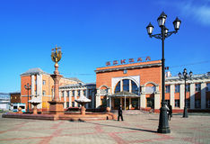 Station square and Railway station of Birobidzhan Stock Photography