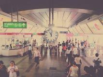 Station Thailand Lizenzfreies Stockfoto
