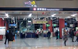 Station Tseung Kwan O MTR lizenzfreies stockfoto