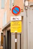 Statione almofada a proibição Imagem de Stock Royalty Free
