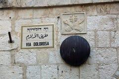 Stationen des Kreuzes herein über Dolorosa jerusalem Lizenzfreies Stockbild