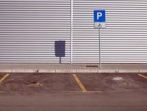 Stationnement Photographie stock libre de droits