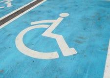 stationnement Image libre de droits