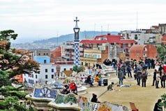 stationnement de guell de Barcelone Images libres de droits