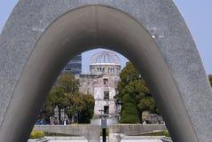 Stationnement de paix, Hiroshima, Japon Images libres de droits