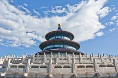 Stationnement de Tiantan Image libre de droits
