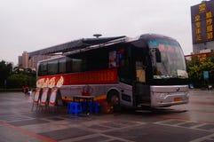 Stationnement de véhicule obligatoire de campagne de don du sang de sang Photographie stock