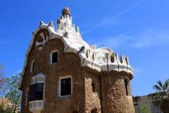 Stationnement Guell, Barcelone Images libres de droits