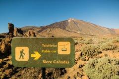 Stationnement national de Teide, Tenerife, Îles Canaries, Espagne Photo stock