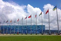 Stationnement olympique Photos libres de droits