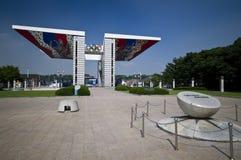 Stationnement olympique de Séoul Photos libres de droits