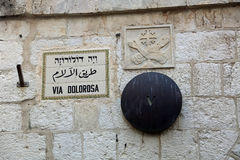 Stations Of The Cross in Via Dolorosa. Jerusalem Royalty Free Stock Image