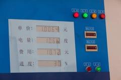 Stations de charge de véhicule électrique de Shenzhen Image stock
