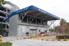 Stations de charge de véhicule électrique de Shenzhen Images libres de droits