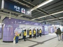 Stations-Kartenmaschine MTR Sai Ying Pun - die Ausdehnung der Insel-Linie zum Westbezirk, Hong Kong Stockfotografie