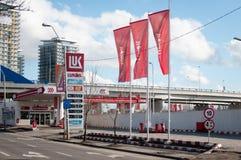 Stations service de Luk Oil Photo libre de droits