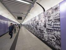 Stationskonstverk för MTR Sai Ying Pun - förlängningen av ölinjen till det västra området, Hong Kong Arkivbilder