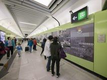 Stationskorridor MTR HKU - die Ausdehnung der Insel-Linie zum Westbezirk, Hong Kong Lizenzfreie Stockfotografie