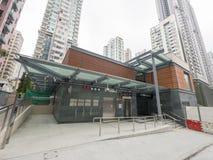 Stationsutgång B2 - förlängningen för MTR Sai Ying Pun av ölinjen till det västra området, Hong Kong Royaltyfri Bild