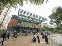 Stationsutgång C - förlängningen för MTR Sai Ying Pun av ölinjen till det västra området, Hong Kong Royaltyfria Bilder