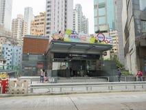 Stationsutgång A1 - förlängningen för MTR Sai Ying Pun av ölinjen till det västra området, Hong Kong Royaltyfri Fotografi