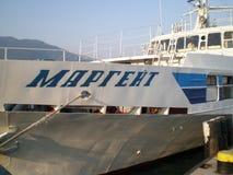 Statku ` Margate ` w Yalta Zdjęcia Royalty Free