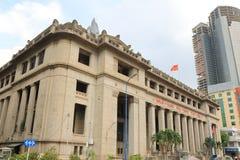 Statlig bank av Vietnam Hanoi Arkivfoto