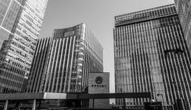 Statlig gatabyggnad och gatahörn på Canary Wharf - LONDON - STORBRITANNIEN - SEPTEMBER 19, 2016 Arkivfoto