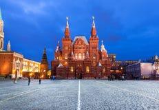 Statlig historisk museumbyggnad, Ryssland Royaltyfria Foton